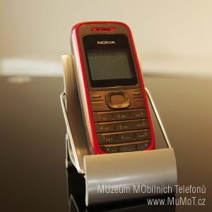 Nokia 1208 - IMGP1138