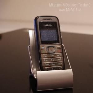 Nokia 1208 - IMGP9497