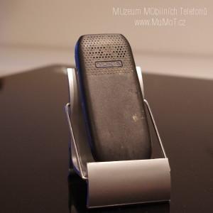 Nokia 1616 - IMGP9477