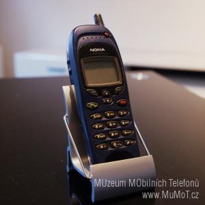 Nokia 6150 - IMGP8337