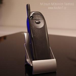 Nokia 6150 - IMGP9471