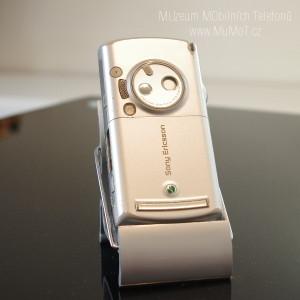 Sony Ericsson P990i - IMGP0001