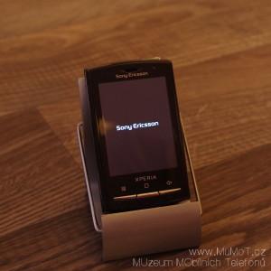 Sony Ericsson U20i - IMGP1473