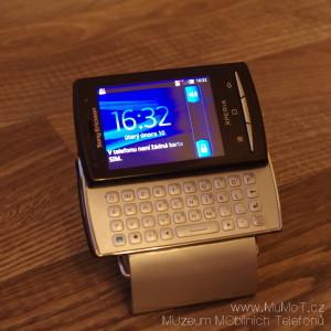 Sony Ericsson U20i - IMGP1474