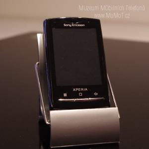 Sony Ericsson U20i Xperia - IMGP0060