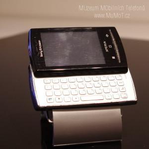 Sony Ericsson U20i Xperia - IMGP0061