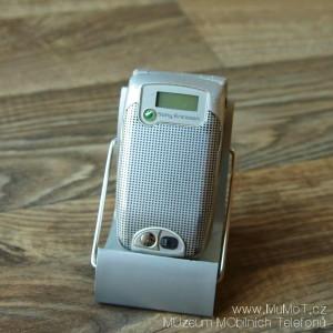Sony Ericsson Z600 - IMGP2638