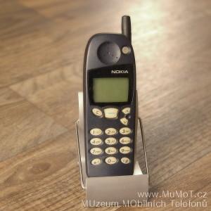 Nokia 5110 - IMGP0806