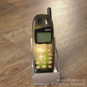 Nokia 5110 - IMGP0808