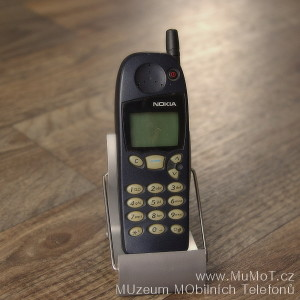 Nokia 5110 - IMGP0810