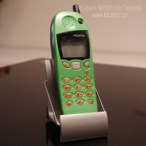 Nokia 5110 - IMGP9429
