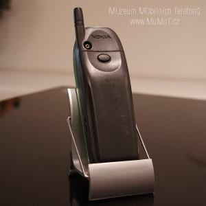 Nokia 5110 - IMGP9430