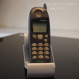 Nokia 5110 - IMGP9704