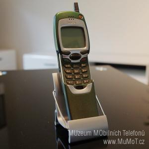Nokia 7110 - IMGP8304