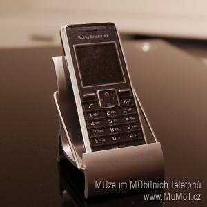 Sony Ericsson K200i - IMGP8394