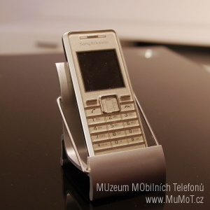 Sony Ericsson K200i - IMGP8404