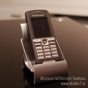 Sony Ericsson K320i - IMGP8392