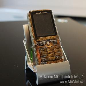Sony Ericsson K750i - IMGP8274