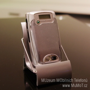 Sony Ericsson Z600 - IMGP8461