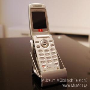 Sony Ericsson Z600 - IMGP8462