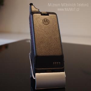 Motorola International 7200 - IMGP9788