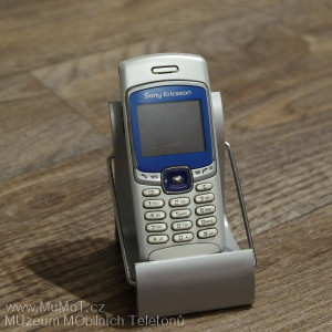 Sony Ericsson T230 - IMGP2125