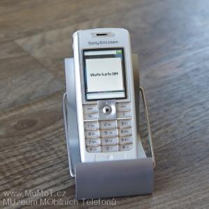 Sony Ericsson T630 - IMGP2049