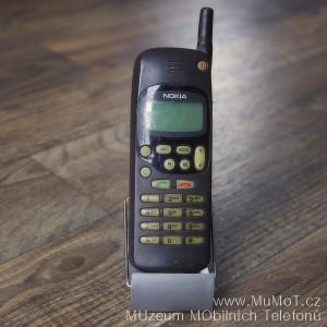 Nokia 1611 - IMGP0747