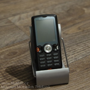 Sony Ericsson W810i - IMGP2131