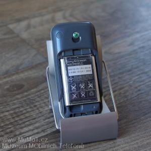 Sony Ericsson j100i - IMGP2113