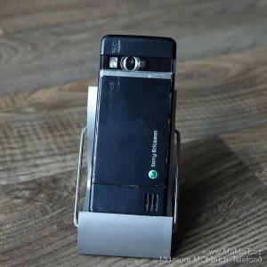 Sony Ericsson C902 - IMGP1037